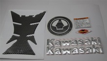 For Kawasaki ER - 6N ZX - R636 Z800 fishbone sticker fuel tank Cap stickers water transfer printing film for aqua print film