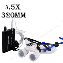 Free Shipping 3.5X 320mm Dental Surgical Medical Binocular Loupes Optical Glass Loupe + LED Head Light Lamp For Dentist