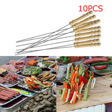Useful 10Pcs Steel Metal BBQ Barbecue Skewer Grill Kebab Needles Stick Wooden Handle Kitchen Needle Outdoor(China)