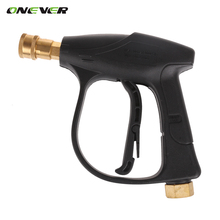 Onever Car Motorcycle Bicycles Washer Gun 22MM Diameter 200BAR/3000PSI High Pressure Washer Gun Vehicle Wash Maintenance & Care