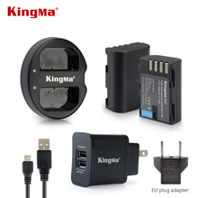 KingMa DMW-BLF19 DMW BLF19 Battery Double Charger +Wall Charger+Batteries Panasonic Lumix DMC-GH3 DMC GH3 GH4 DMC-GH4 - Shenzhen KINGMA Electronics Co.,ltd store