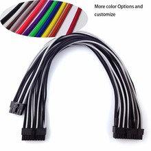WinfMOD Multi-color Options Individually ATX 10+18 Pin Male to 20+4Pin Male Sleeved Cable For Corsair Modular PSU SF600