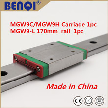 Free shipping 9mm width CNC linear guide MGW9H /mgw9c carriage + MGW9 170mm rail linear with a low price