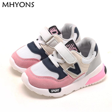 2018 New Children shoes boys sneakers girls sport shoes 3 colour child leisure trainers casual breathable kids running shoes A17(China)