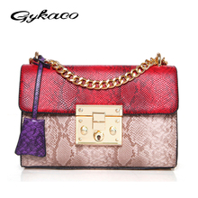 Buy Gykaeo Serpentine Small Shoulder Bag 2017 New PU Leather Fashion Chain Bags Handbags Women Famous Brands Ladies Messenger Bag for $20.39 in AliExpress store