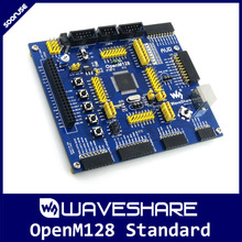 Waveshare OpenM128 Standard AVR Development Board ATMEL ATmega128A ATmega 128 on Board