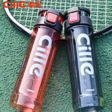 Cille 730ML Sport My Water Bottle Plastic Lemon juice With Filter Leakproof BPA Free Infuser Bicycle outdoor Water Bottle(China)