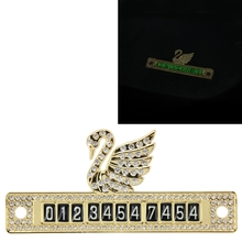 Swan Modeling Luminous Parking Card Temporary Car Parking Card with Diamond Decoration Car Accessories(China)