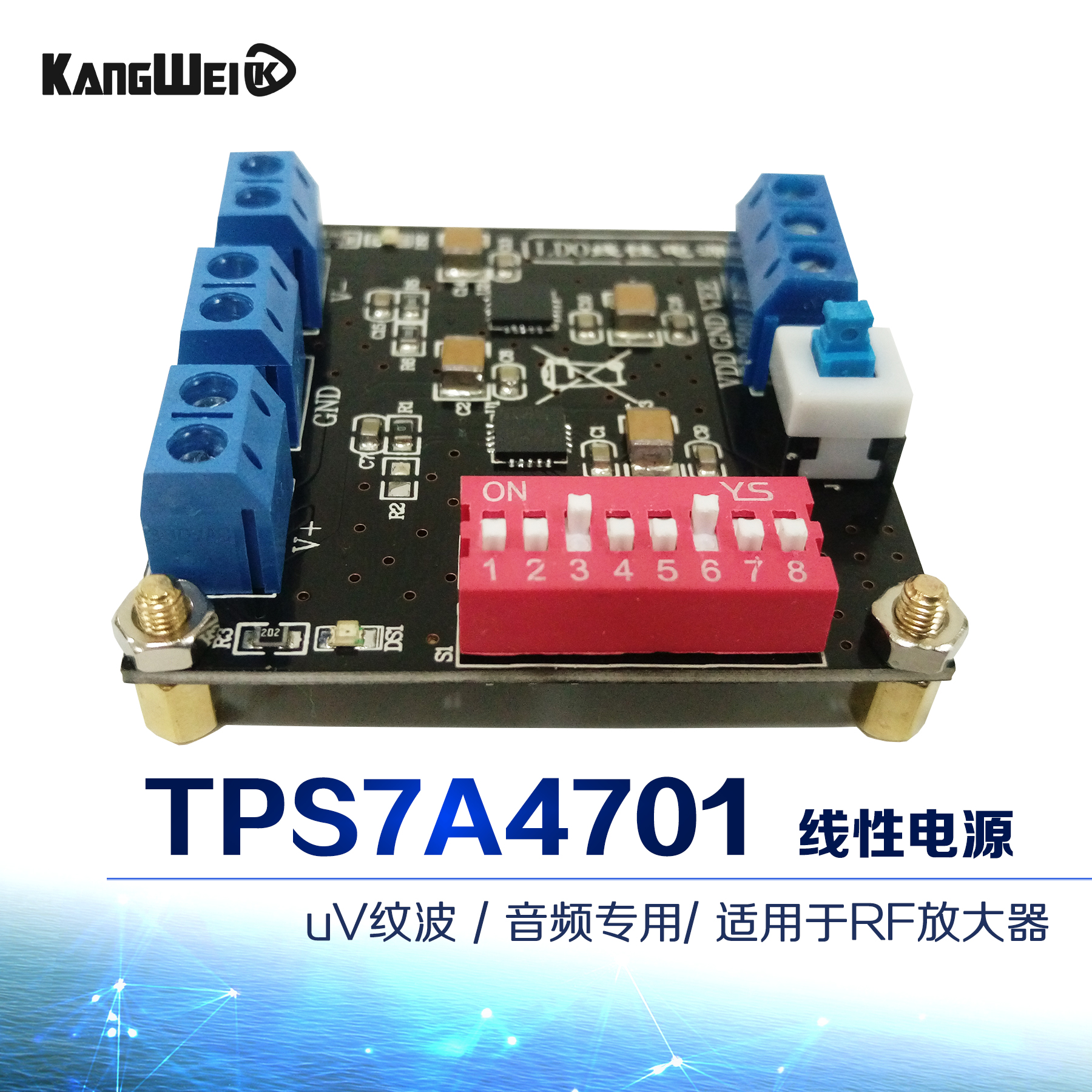 TPS7A4701 TPS7A3301 Ultra Low Ripple Positive and Negative Power UV Ripple Linear Power Supply<br>