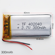 3.7V 300mAh 402040 Lithium Polymer Li-Po li ion Rechargeable Battery For Mp3 MP4 MP5 GPS PSP mobile electronic part