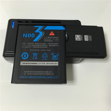 3.7V 3000mAh For Neo N003 Battery + YIBOYUAN SS-C1 Universal Charger(China)