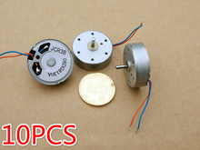 10PCS/LOT Ultra-thin 5V 3000 RPM Solar Motor 400 DC Motor For Small Fan Motor DIY(6.8)