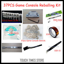 Free Shipping Game Console Reballing Kit for XBOX 360 PS3 Wii PSP 37PCS BGA Reballing Stencils + 12.5K Solder Ball +2CM BGA Tape(China)