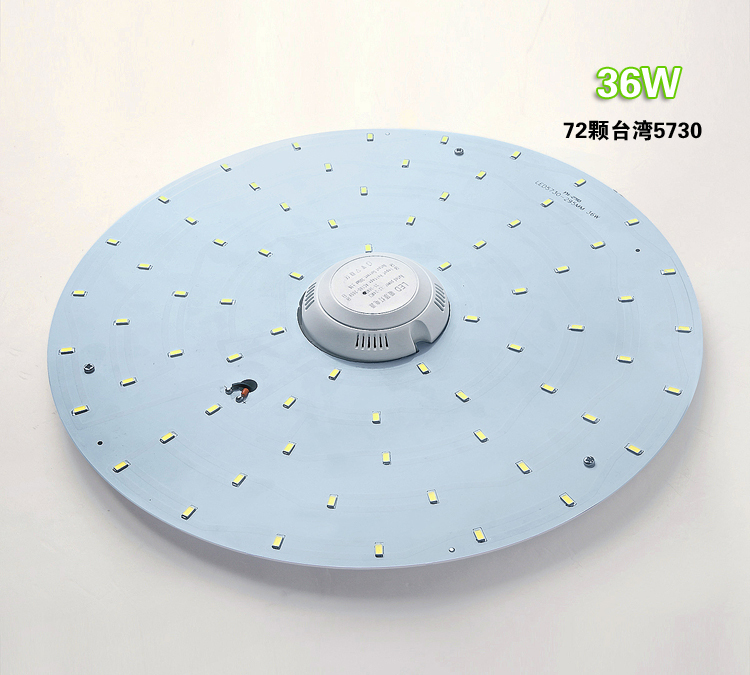 36W Round 5730 SMD LED Chip Light Bulb Ceiling Lamp DIY Aluminum Plate light Round  panel no dark areas  Board AC110V-240V<br>