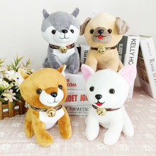 20CM Cute Small Dog Plush Toy Bell Puppy Doll Soft Stuffed Toys For Children Brithday Gifts Kawaii Dog Year Mascot High Quality