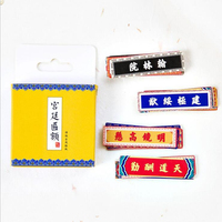 Chinese Vintage The Imperial Palace Horizon Decoration Sticker School Student Index Stationery Supply Album Notebook's Stickers