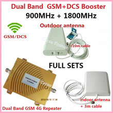 Full Set GSM DCS Booster !!! Dual band 4g wifi repeater gsm cellular 900Mhz/1800Mhz 4G LTE amplifier cell phone signal booster(China)