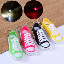 2016 Hot Sale 1pcs Very Funny Electric Shock Joke Tricky Funny Toy Shock Shoes Keychain with Laser for Gift Free Shipping