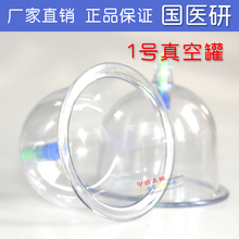 High quality Family Body Massage Helper Anti Cellulite Vacuum Cupping Cups new Brand Health Care and Beauty(China)