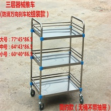 77*45*86.5cm Multi-purpose Aluminum alloy Three layers plate collection trolley Restaurant service trolley dining trolley(China)