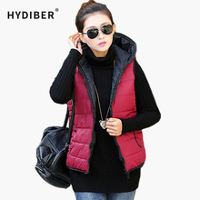 High Quality 2017 Autumn Winter Shining Bright Cotton Women Vest Multi-color Hooded Sleeveless Jacket Winter Keep Warm Waistcoat