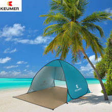 KEUMER Outdoor Automatic Instant Pop-up Portable Beach Tent (120+60)*150*100cm Anti UV Shelter Camping Fishing Hiking Picnic