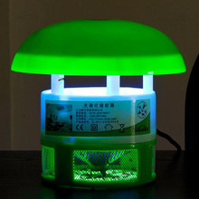 Summer 220v Efficient Photocatalyst Automatic LED Electric Mosquito Repellent Catcher Trap Lamp For Home Free Shipping