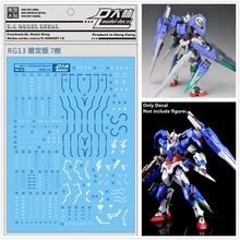 D.L high quality Decal water paste For Bandai RG 1/144 GN-0000/7S 00 Gundam Seven Sword RG13 DL059