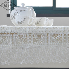 Newest Design Elegant Milk White Light Coffee Plaid Cute Floral Pure Chemical Embroidered Lace Table Cloth