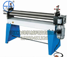 Electric Power W11G 1.5*1300 steel plate rolling machine electric slip rolling machine