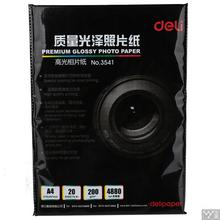 Deli Premium Glossy Photo Paper 200g A4 20sheets Per Pack Color Inkjet Printer 4880dpi Photo PaperPhoto