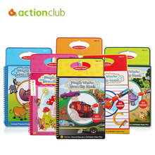 ActionclubMagic Kids Water Drawing Book Game Play Cartoon Baby Toys Educational Eyes Training Colorful Book Water Painting Board