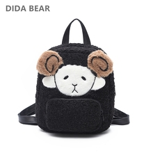 DIDA BEAR 2017 New Women Cute Backpacks Animal School Backpack for Teenagers Girls Lady Fashion Gray Rucksack Female Cartoon Bag(China)