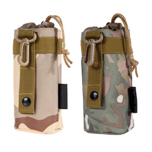 Outdoor Military Tactical Bag Outdoor Camping Hiking Water Bottle Bag Kettle Pouch Holder Bottle of water horse