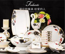 Luxurious gold-rimmed ceramics dinnerware set high-end European bowl plates dishes set 58 pcs bone china tableware set(China)