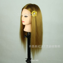 Free Shipping!!Newest Top Level Hairdressing Long Training Head With Hair Mannequin Head Professional Manufacturer In Guangzhou(China)