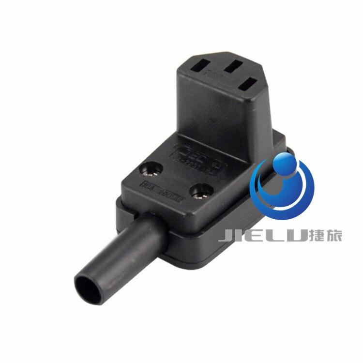 IEC-C13 Down Angle Socket Receptacle 10A 250V Rewirable Female Connector Adapter,10 pcs<br>