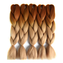 "Chorliss 24"" Straight Jumbo Ombre Braiding Hair Dark BlobdeTBlonde  Synthetic Hair Extensions Crochet Braids 100g/pack"