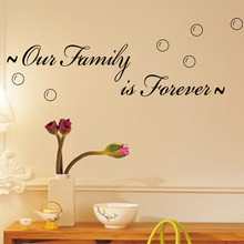 "Characters ""Our Family Is Forever"" PVC Removable Wall Sticker Decor for bedroom living rooms"
