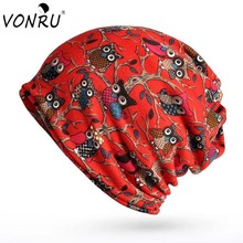 VONRU Fashion Women Winter Beanie Owl Pattern Slouchy Cap Multi-function Knitting Double Layers Caps Bonnet Hat Scarf for Women