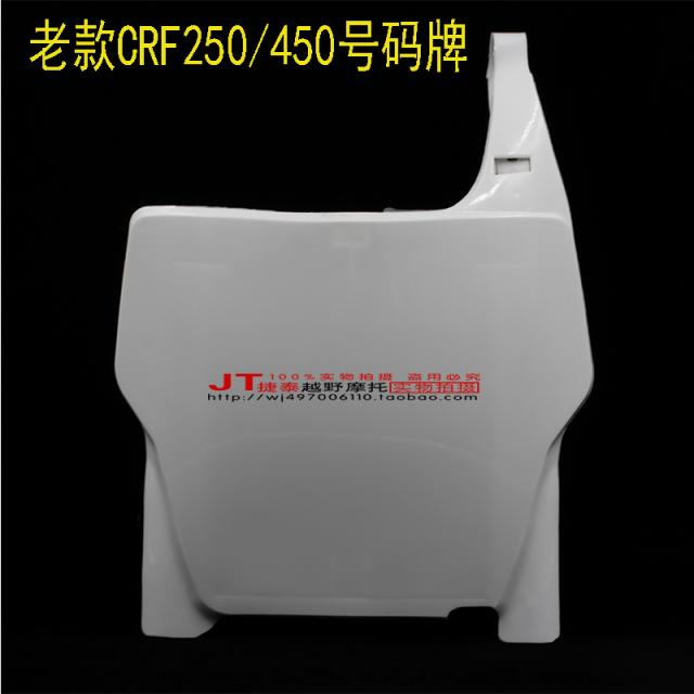 CRF 250cc CRF 450cc old DIRT PIT BIKE front number plate cover motorcycle accessories part<br><br>Aliexpress