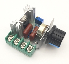 5PCS AC 220V 2000W SCR Voltage Regulator Dimming Dimmers Speed Controller Thermostat(China)