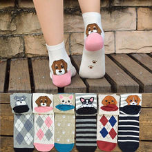 2016 New High Quality Female 3D Animal Dogs Footprints Striped Cartoon Socks Women Cotton Floor length casual socks