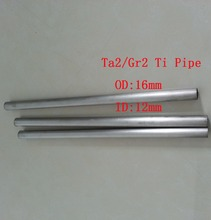 16*2mm(OD*WT), Ta2 Titanium Pipe Industry Experiment Research DIY GR2 Small Ti Tube about 300 mm/pc 3pcs/lot