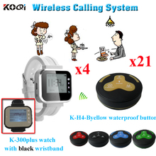 Table Ordering System Cheap Price Easy Install Fit For Restaurant ( 4 watch receiver + 21 waterproof table bell)(China)