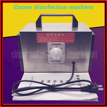 10g/h 0-20 Portable commercial/home use O3 generator ozonator machine air purifier filter deodorizer sterilization odor removal