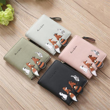 M311 Cute Little Fresh Folding Mini Personality Zero Purse Multi Card Embroidery Pattern Big Tail Fox PU Women Short Wallet