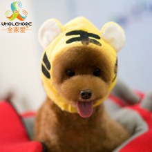 1PCS/Lot Pet Dog Hats Cute Animal Breathable Baseball Dog Caps Dogs Sports Sun Hats Cat Dog Accessories Pet Supplies