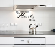 High Quality Kitchen Vinyl Quote Wall Decal The Kitchen Is The Heart Of The Home Interior Removable DIY Stickers Muraux SYY270