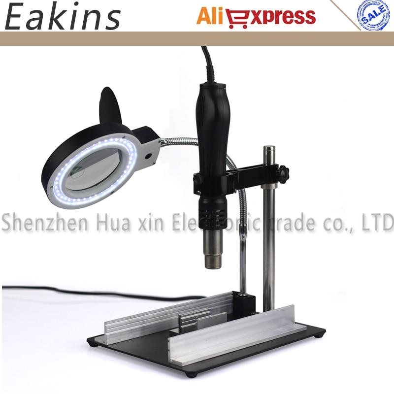 Hot Air Gun Holder/Clamp/Jig +BGA Rework Reballing Station Fixture+8X 40 LED lights Illuminated Desktop Magnifier for PCB Repair<br>